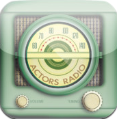 Actors_Radio_App